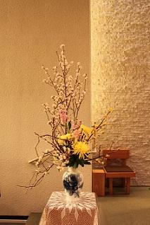 Foto Sōgetsu